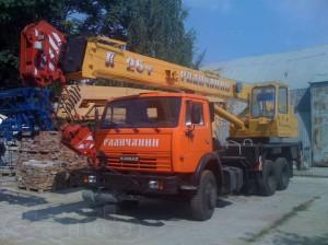 Галичанин КС-55713-1В